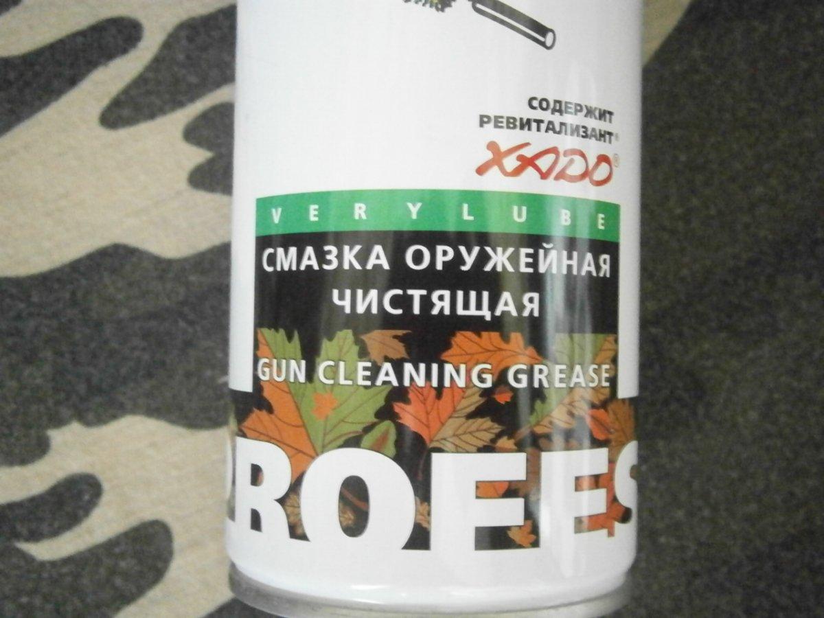 xados.com.ua