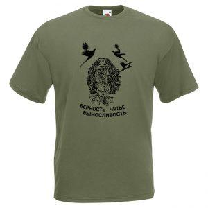 рос спаніель голова слова фазан