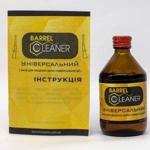 101-Barrel_Cleaner_universal_1